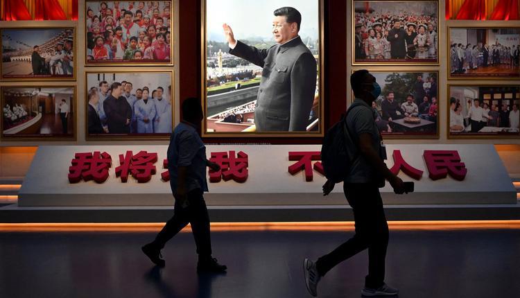 中共建党百年