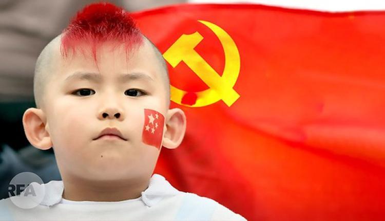 """百年老党仍少年?中国年轻人眼中的""""老大哥"""""""