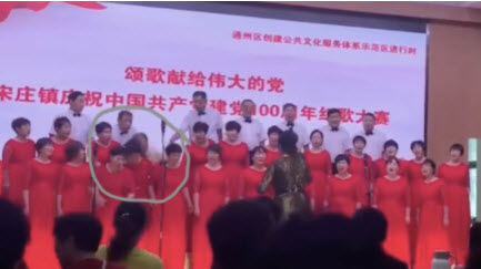 是庆典吗?百年党庆红歌会事故频传
