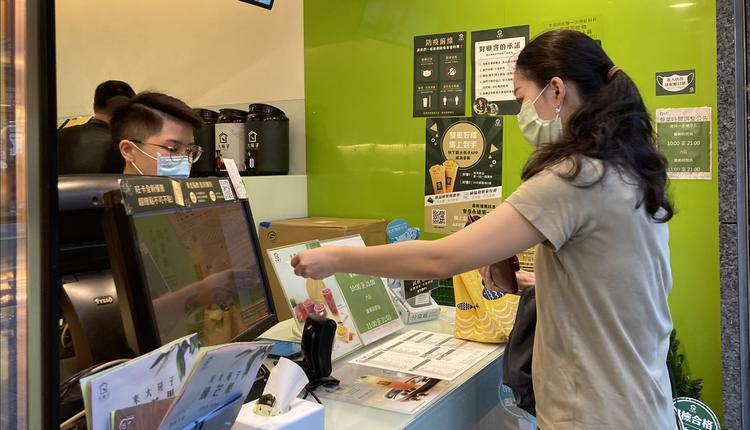 台湾 台北 疫情 商场 购物