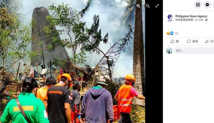 菲律宾军方一架载有96人的C-130运输机4日在菲律宾南部坠落
