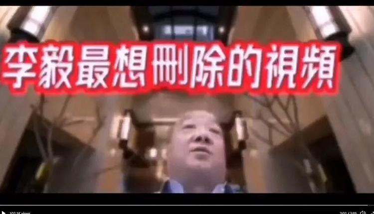"""要""""武力统一台湾""""的鹰派学者李毅罕见真说曝光"""