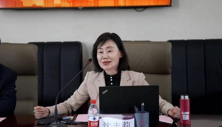 中国北方工业大学原党委常委兼副校长沈志莉