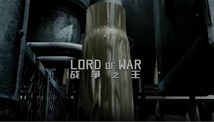 审查升级 16年前老电影《战争之王》被修改