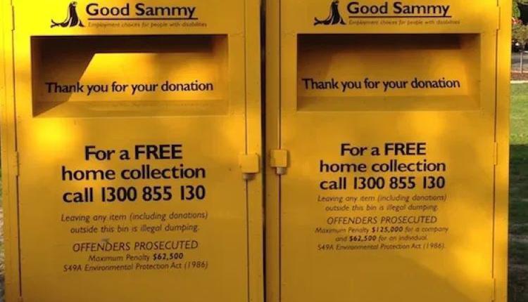 慈善捐赠箱