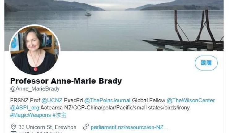 新西兰中国问题专家布雷迪推特