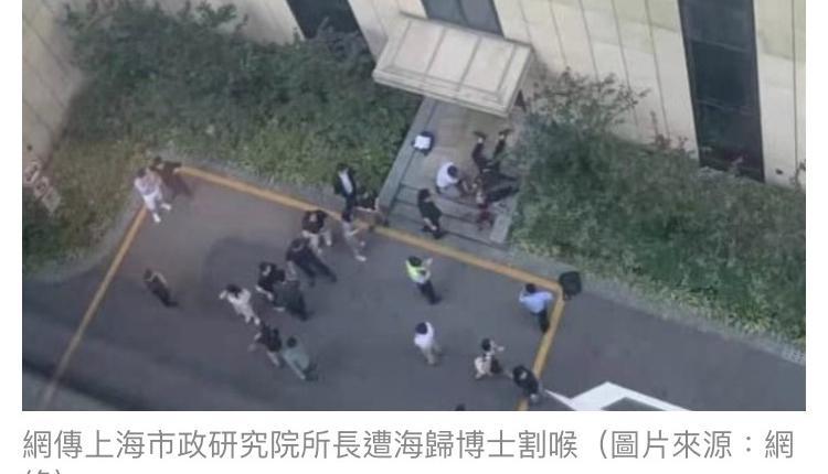 上海持刀伤人案件