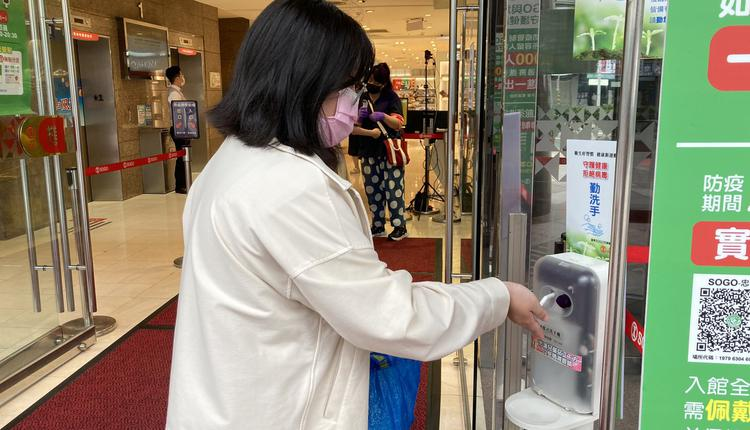 图为台湾商场门口的检疫关卡