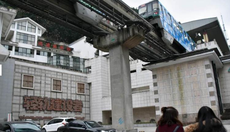 位于重庆的日本援助的单轨铁路