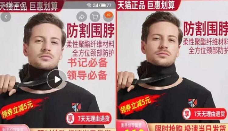 """多起割喉案引发新产业 中国商家推出""""防割围脖"""""""