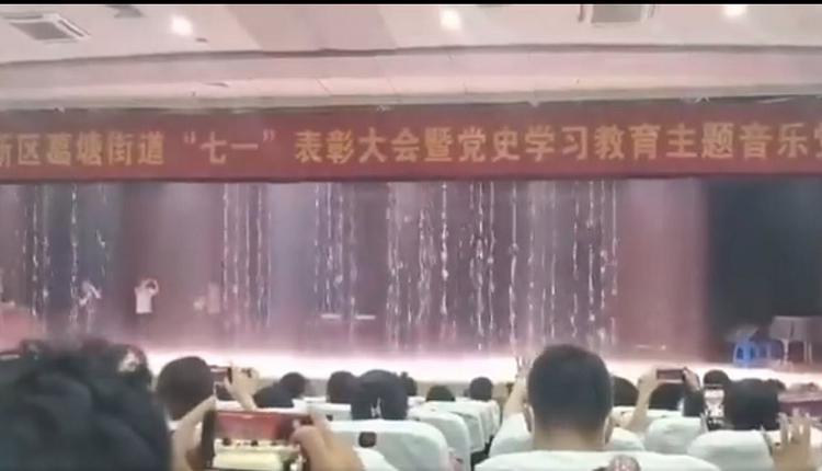 """豆腐渣工程 南京七一表彰大会礼堂漏雨成""""水帘洞"""""""