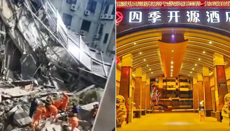 江苏四季酒店倒塌 网友从残骸看比地震碎得还厉害