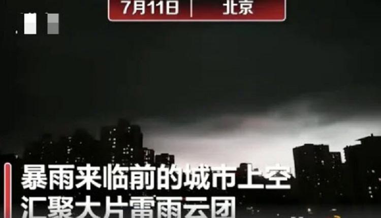 天气恶劣中国多地出现险情 北京数百架航班被取消