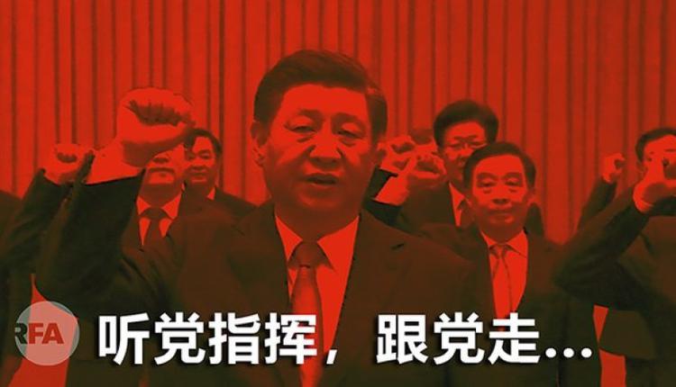 习近平批官员懒政怠政