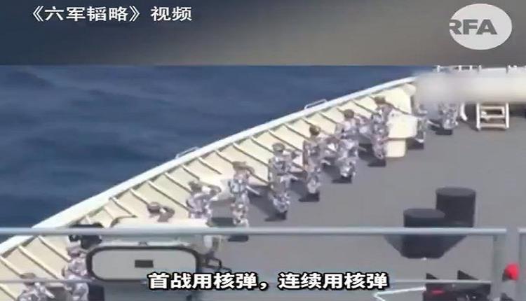 """用核武灭日本 大陆军事频道的""""嘴炮""""被嘲讽"""