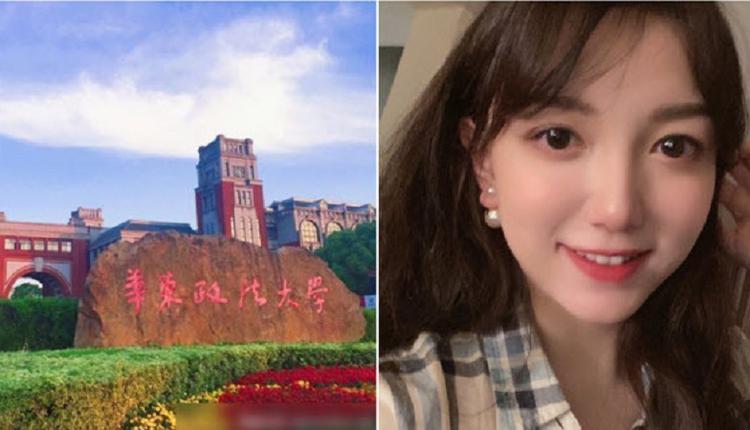 学术背景引争议 网红主动放弃到上海高校当老师