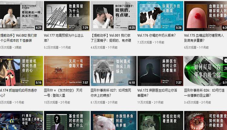 中国再度收紧网络言论自由 多个自媒体账号被封