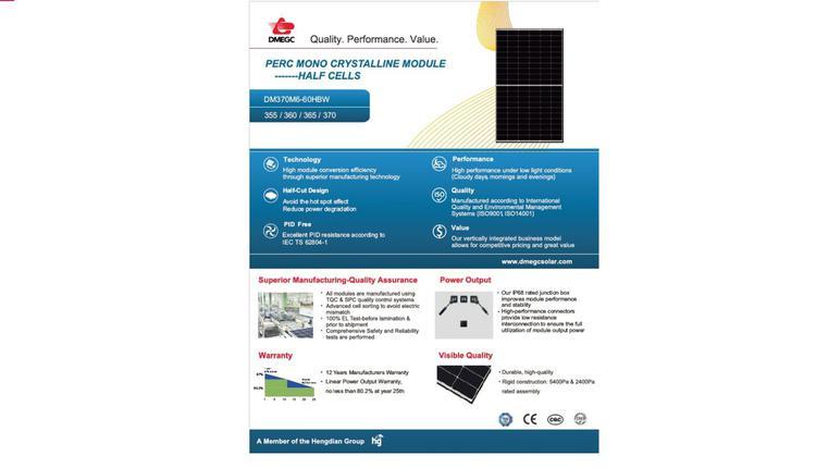 dodo solar太阳能板