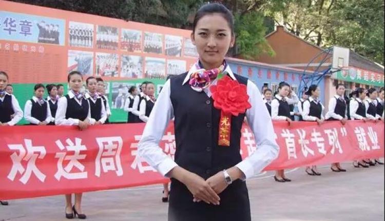 陕西中北铁道学院学生周君蕊入选首长专列乘务员