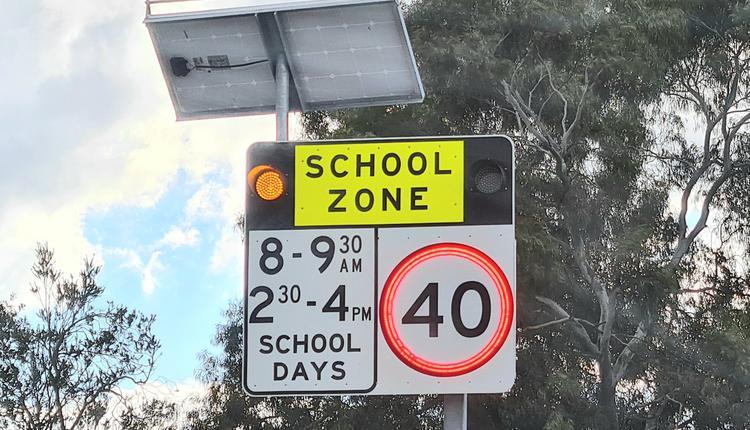 school zone 学校限速