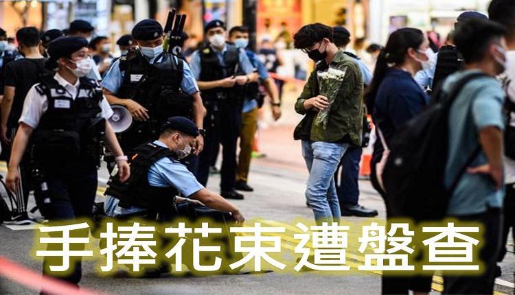 香港铜锣湾刺警案
