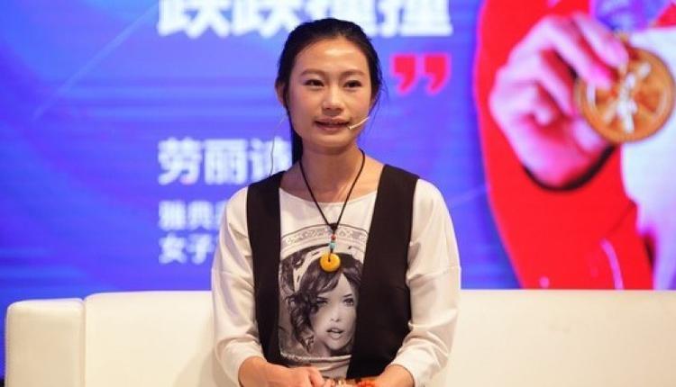 中国体坛跳水名将世界冠军劳丽诗