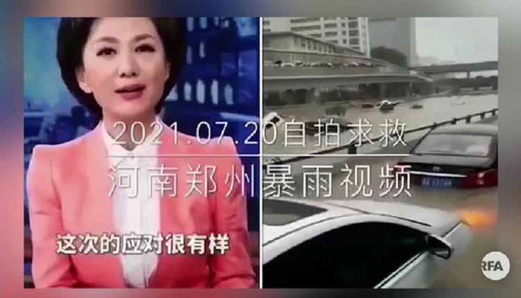 只报喜不报忧 中国官媒只报救援人员不报灾情