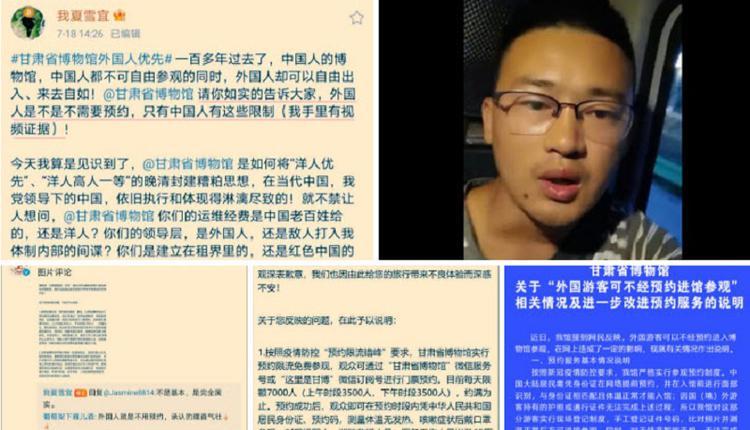 """在中国的土地上被歧视 网友怒呛""""这是在租界吗?"""""""