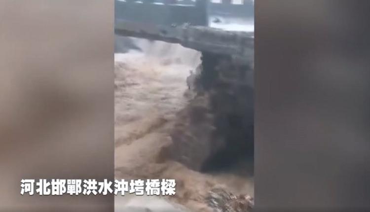 河北大暴雨 邯郸告急 大桥瞬间被冲垮