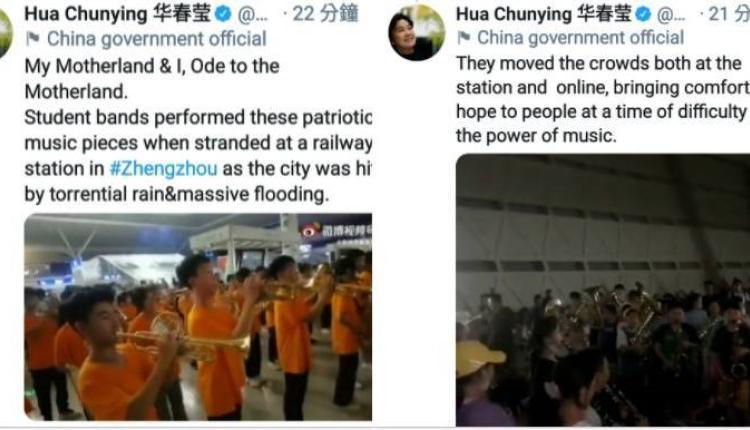 华春莹发推分享学生乐队在郑州火车站现场演唱爱国歌曲的影片