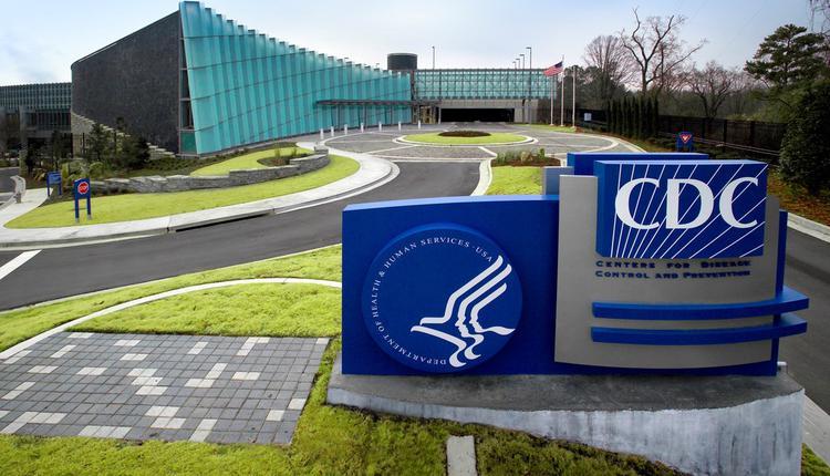 美国的疾病控制中心,CDC