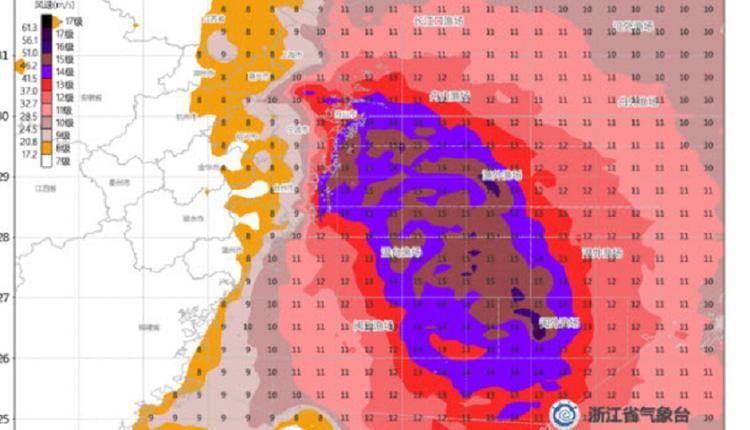 """台风""""烟花""""登陆 极强风可达16级 同时伴随极强雨"""