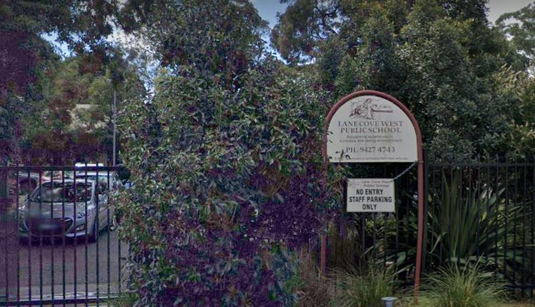 悉尼Lane Cove West公立学校