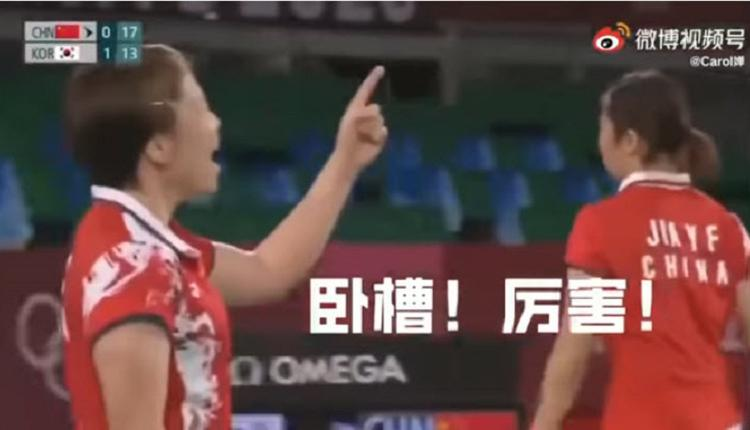 中国羽球选手比赛中狂暴粗口 境内外反应两极分化