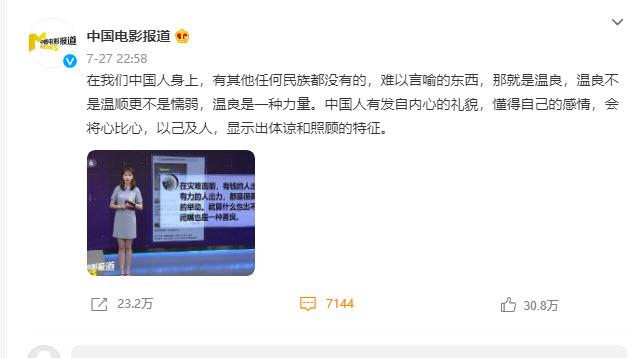 郑州水灾死伤无数 民众追讨真相 央视直言闭嘴