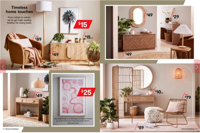家具特賣活動