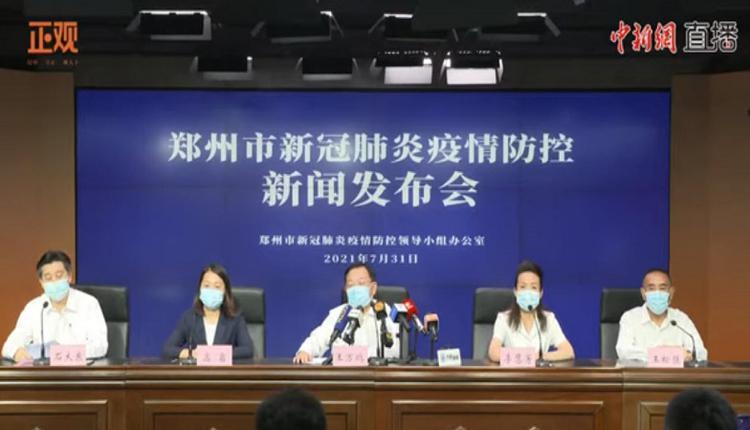 郑州洪灾刚过又爆疫情 官员称毒性强传播速度极快