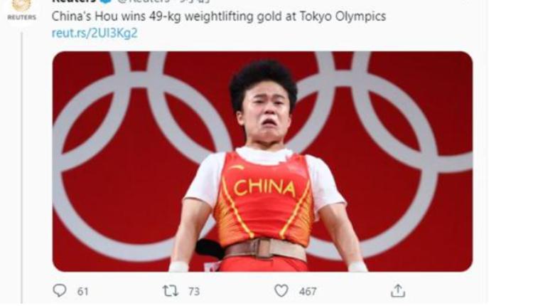 中国选手侯志慧24日夺得东奥女子举重49公斤级金牌