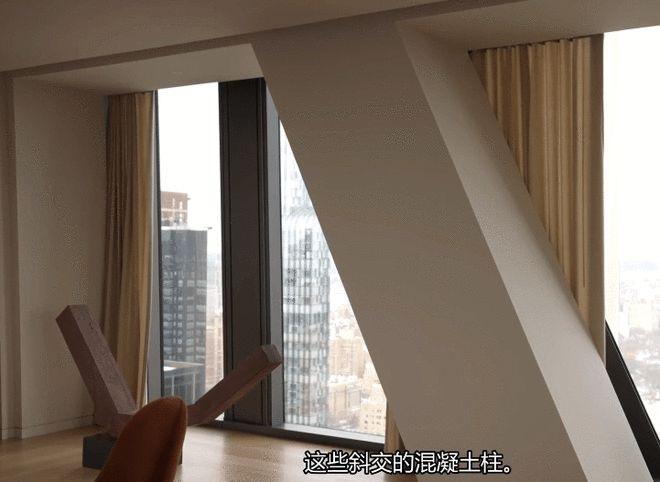 斜交的混凝土柱