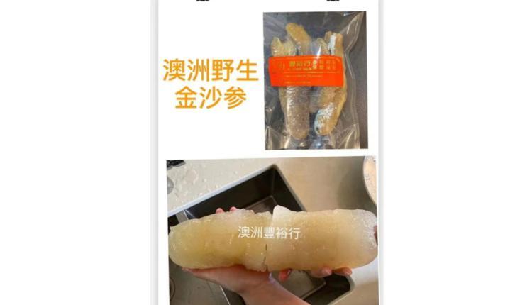 丰裕行海参产品图(图片来源:丰裕行供图)