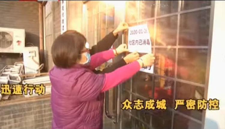 北京发现本土病例 官方称要不惜代价确保首都安全