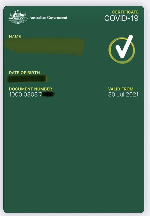 疫苗接种证