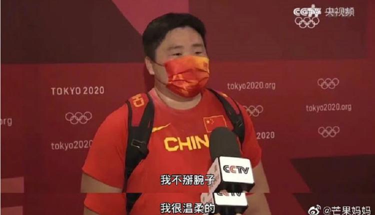 东奥冠军 被央视记者在众目睽睽之歧视