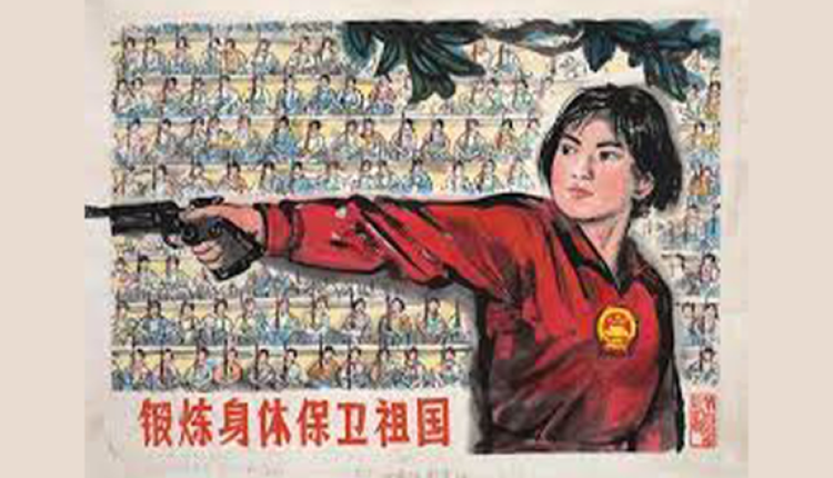 """毛泽东曾于上世纪五十年代号召全国""""锻炼身体,保卫祖国""""。"""