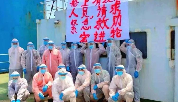 因发烧无法登陆 二十名中国船员被困海上近十天