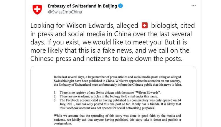 瑞士大使馆推文