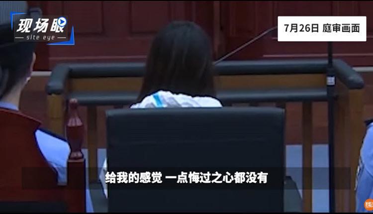 重庆男子与小三合谋杀子女 女方在法庭上疯狂甩锅