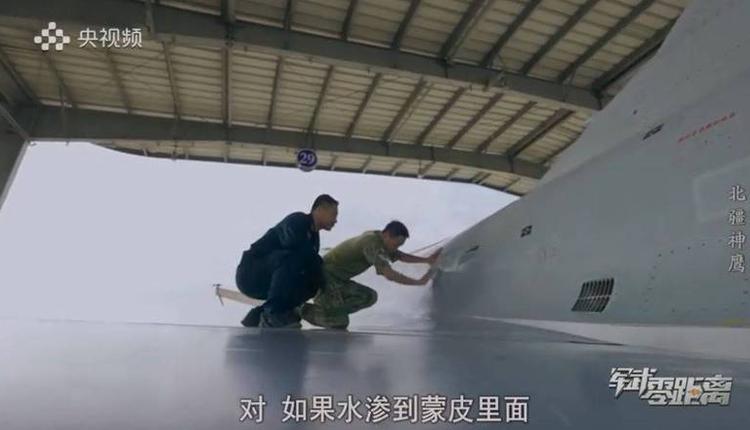 央视近日一期介绍中国制战机歼10-B的清洁保养