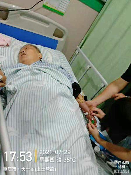 重庆妇女接种疫苗后晕厥 医院治疗三周后离世