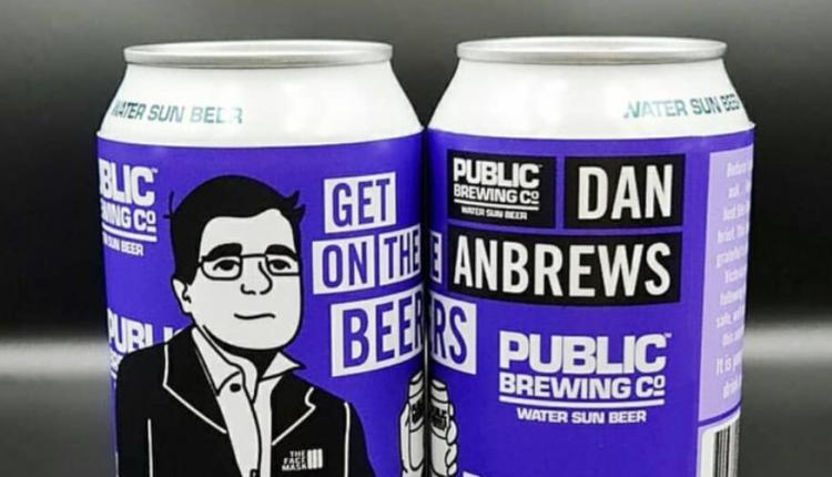Dan Anbrews,啤酒